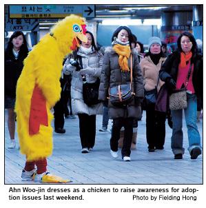 Myblog_chickensuit